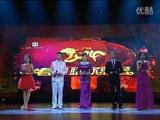 广元BOB体育官网APP下载拜年视频