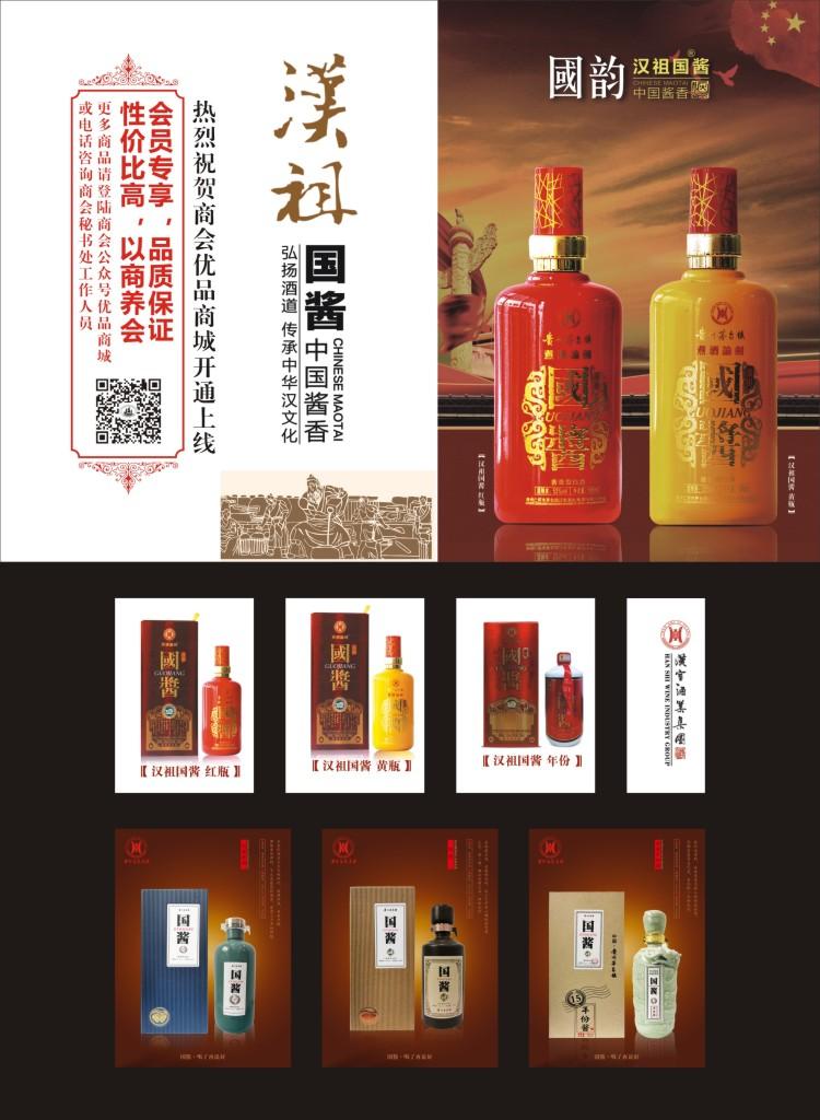 酒广告-3.jpg